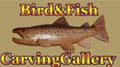 Bird&Fish Carving Gallery